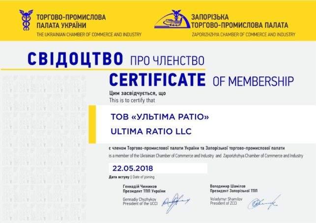 Invistigatore private Ucraina, Agenzia di investigazione private Ucraina, Indagini Ucraina